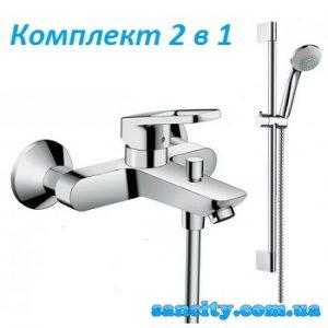 Комплект смесителей для ванны 2 в 1 Hansgrohe Logis Loop